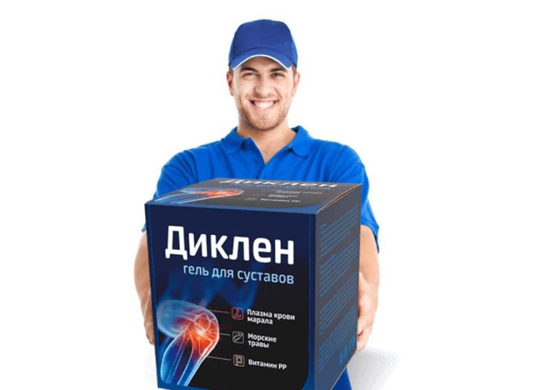 Доставка по России препарата по акции